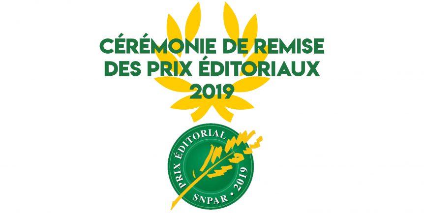 Prix éditorial